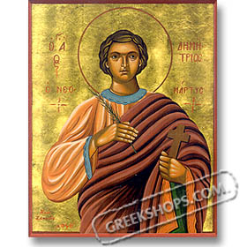 "St. Dimitrios Neomartias (8x10"") Hand-made Icon"