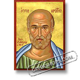 Hippocrates (Secular Icon, 8