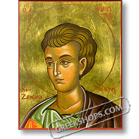 "St. Philip (8x10"") Hand-made Icon (style 2)"