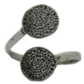 Sterling Silver Double Phaistos Disc Adjustable Ring