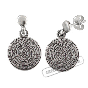 Sterling Silver Earrings - Phaistos Disk (18mm)