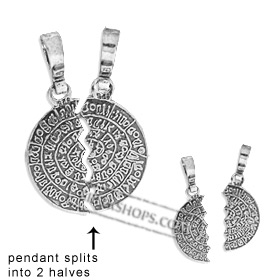 Sterling Silver Pendant - Phaistos Disk Friendship Necklace (17mm)