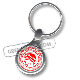 Greek Soccer Team Keychain - Olympiakos