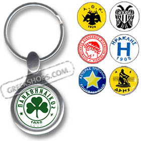 Greek Soccer Team Silver Keychain