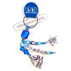 Evil Eye Goodluck Keychain - Yiayia for Grandmother in Greek