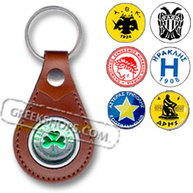 Greek Soccer Team Leather Keychain