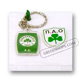 Greek Team Keychain & Pin Set - Panathinaikos