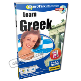 Eurotalk Greek - Talk Now - 1 CD ROM
