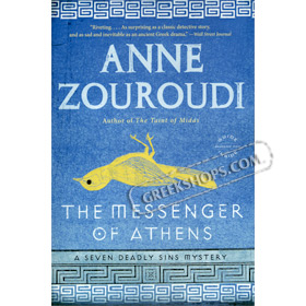 The Messenger of Athens (Mysteries of the Greek Detective): A Novel by Anne Zouroudi