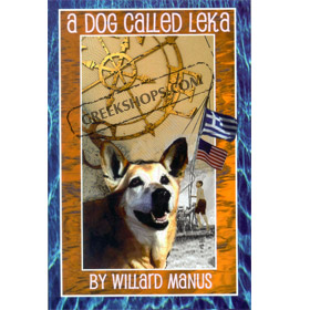 A dog called Leka by Willard Manus