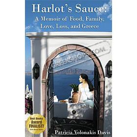 Harlot's Sauce: A Memoir of Food, Family, Love, Loss, and Greece (In English)