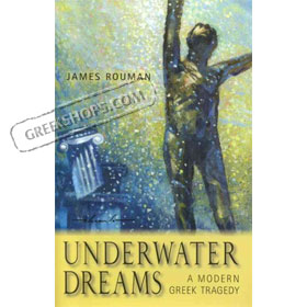 Underwater Dreams : A Modern Greek Tragedy by James Rouman SPECIAL PRICE
