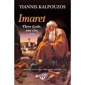 Imaret, Three Gods, One City, by Giannis Kalpouzos, In English
