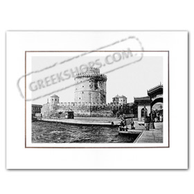 Vintage Greek City Photos Macedonia - Salonica, Thessaloniki White Tower (1900)