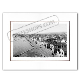 Vintage Greek City Photos Macedonia - Salonica, Leoforos Nikis view from White Tower (1904)