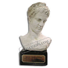 "Youth of Marathon Bust (5"") (Clearance 40% Off)"