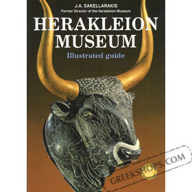 Herakleion Museum - Illustrated Guide (in English)