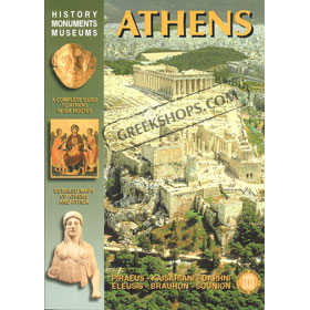 Athens - History, Momuments, Museums (in English) Special 50% off