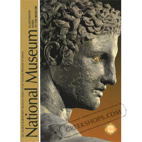 National Museum - Illustrated Guide to the Museum (in English) Special 50% off