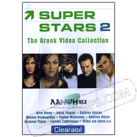 Super Stars 2 - The Greek Video Collection Zone 2 (PAL/Zone 2)