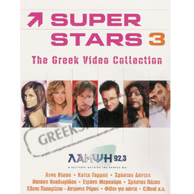 Super Stars 3 - The Greek Video Collection (PAL/Zone 2)