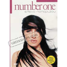 number one - Elena Paparizou DVD - (Zone 2/Pal)