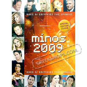Minos 2009 CD+DVD (PAL / Zone 2)