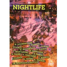 Nightlife - DVD (PAL/Zone 2)