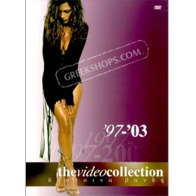 Despina Vandi, Video Collection 1997-03 DVD (PAL/Zone 2 )