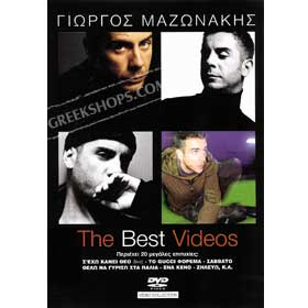 The Best Videos of Giorgos Mazonakis on DVD - (PAL/Zone 2)