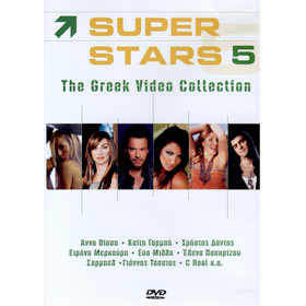 Super Stars 5 - The Greek Video Collection (PAL/Zone 2)