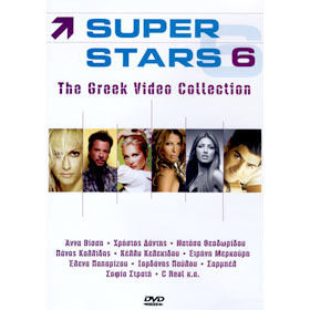 Super Stars 6 - The Greek Video Collection DVD (PAL)