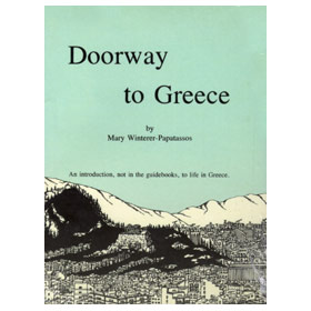 Novel Doorway to Greece
