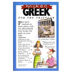 Humor - Wicked Greek For the Traveler