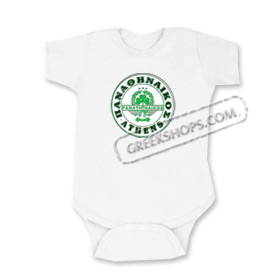 P.A.O. Greek Sports Team Romper for Babies