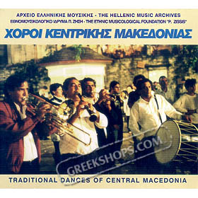 Traditional Dances of Central Macedonia, by The Hellenic Music Archives