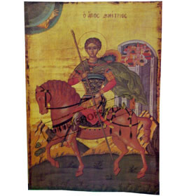 Poster of St. Dimitrios