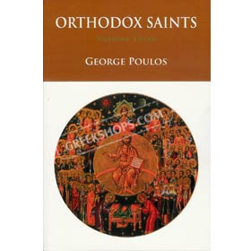 Orthodox Saints July - September Vol. 3