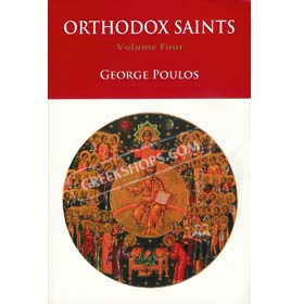 Orthodox Saints October - December Vol. 4