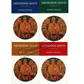 Orthodox Saints Complete Set