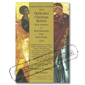 Com greek products religion orthodox christian beliefs