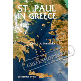 St. Paul in Greece, by Otto Meinardus