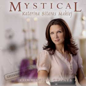 Mystical Communion Chants, Katerina Sitaras Makiej
