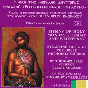 Hymns of Holy Monday, Tuesday and Wednesday