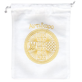 Embroidered Antidoro - Holy Bread Pouch (23cm) Design 2