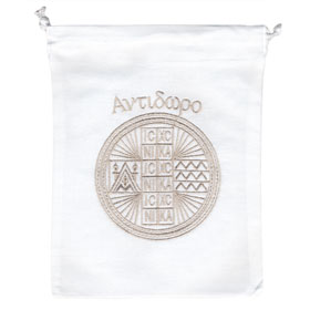 Embroidered Antidoro - Holy Bread Pouch (23cm) Design 3
