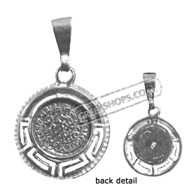 Sterling Silver Pendant - Phaistos Disk With Greek Key (17mm)