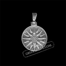Sterling Silver Pendant - Vergina Star - One Sided (23mm)