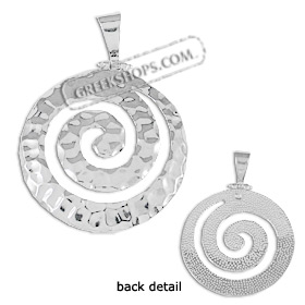 Sterling Silver Pendant - Hammered Swirl Motif (41mm)