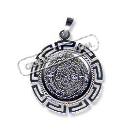 Sterling Silver Pendant  - Phaistos Disk w/ Greek Key Motif (22mm) Rhodium Plated